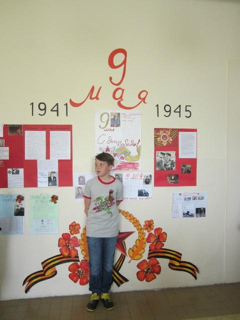 Иван читает письмо своей прабабушки про войну...